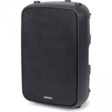 Actieve speakers AURO X12D